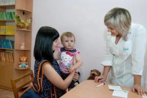 Кабинет Здоровое детство