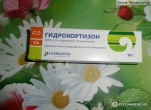 Можно ли использовать мазь Гидрокортизон 1% от аллергии?