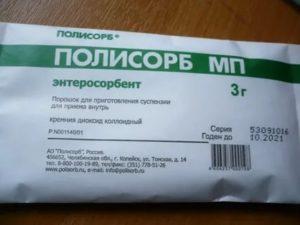 Можно ли принимат при беременности Новосорб?