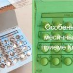 Тест на беременность: исчезла вторая полоска