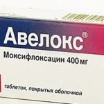 Можно ли беременным принимать глюконат кальция в таблетках?